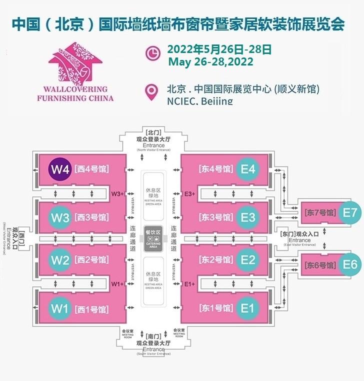 北京墙纸展-展馆平面图
